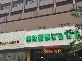 Yangzhou Rujia Hotel, Yangzhou (Shuangqiao yakınında)