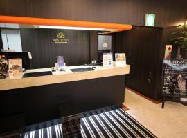 APA Hotel Tokushima Ekimae, Tokushima