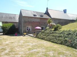 Gite de la Huberderie, Quettehou (рядом с городом Saint-Germain-de-Tournebut)