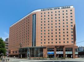 니시테츠 호텔 크룸 하카타