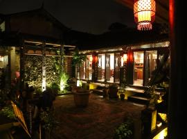 Charming Time Inn