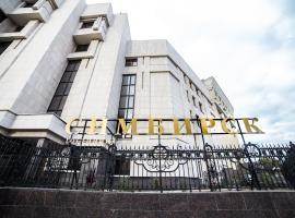 Гостиница Симбирск, Ульяновск