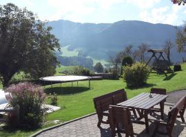 Bauernhof Voischl, Innerschwand