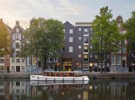 Pulitzer Amsterdam