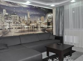 Crocus Apartments