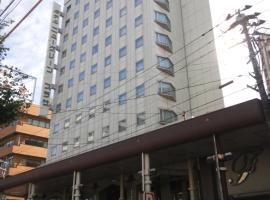 Hotel New Green Plaza, Nagaoka (Arasawa yakınında)
