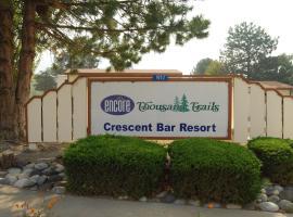 Crescent Bar Camping Resort Studio Cabin 1, Trinidad (in de buurt van Quincy)