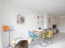 Short Stay in Breda Centrum