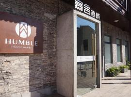 Humble House Hotel Harbin