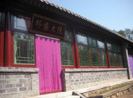 Badaling Shao Jia Yard, Yanqing (Dongsangyuan yakınında)