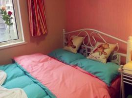 Beijing Paris Mini Holiday Apartment, Changping (Baishan yakınında)
