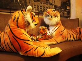 Taipei Triple Tiger Hostel