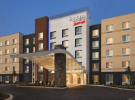Fairfield Inn & Suites by Marriott Lancaster East at The Outlets, Ланкастер