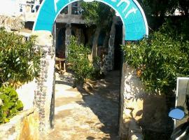 Sidi Kaouki Al Vent, Sidi Kaouki