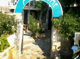 Sidi Kaouki Al Vent