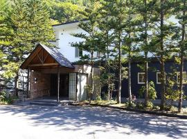 Shimeikan, Minakami (Kōchi yakınında)