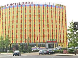 Motel Qingdao Development Zone Middle Changjiang Road, Huangdao (Xuejiadao yakınında)