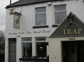 The Trap Inn, Broomhill (рядом с городом Guyzance)
