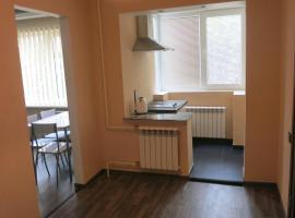 Cat Garden Superior Apartments Riga