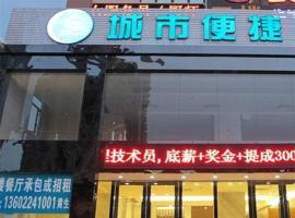 City Comfort Inn Shenzhen Songgang Bus Station, Bao'an (Songgang yakınında)