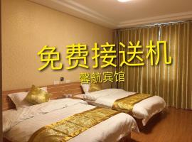 XinHang Hotel, Lishui (Longdu yakınında)