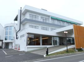 Amakusa Santacoming Hotel, Amakusa (Futae yakınında)