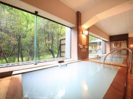 名湯の宿 パークホテル 雅亭
