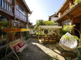 Shuiting Moyuan Inn