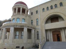 Hotel Goy Gol, Xanlar