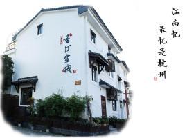XiangTing Inn