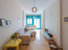 Bright Thessaloniki Apartment
