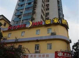 Home Inn Guangzhou Shayuan Metro Station