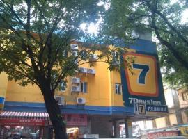 7Days Inn Guangzhou Beijing Road Subway Station