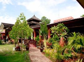 Yun Myo Thu Hotel