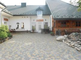 Lemkivskiy Hutir