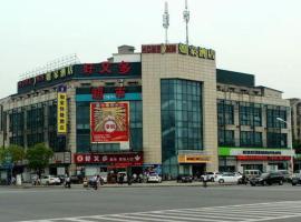 Home Inn Nanjing Qiaobei Hongyang Square East Liuzhou Road Metro Station, Nanjing (Yanjiang yakınında)