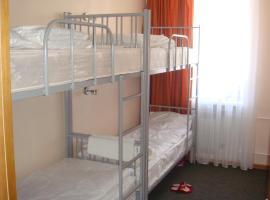 Hostel 490, Irkoutsk