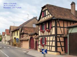 La Cour des Amis, Vendenheim (рядом с городом Berstett)