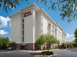Hampton Inn & Suites Charlotte/Pineville, Pineville