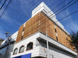橫濱伊勢佐木町伊瑪樂酒店, 橫濱