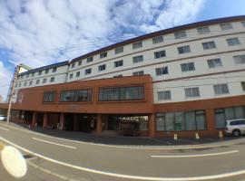 Meitonomori Hotel Kitafukuro, Teshikaga (Kawayu yakınında)