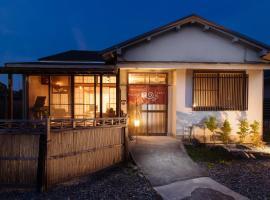 Guest House Enishi, Toyama (Kamiichi yakınında)