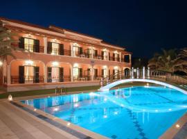 Dimitris Apartments, Сидарион (рядом с городом Велонадес)