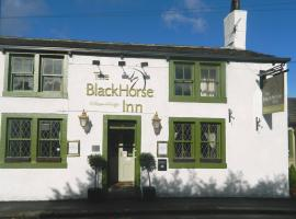 The Black Horse Inn, Брайтхаус (рядом с городом Mirfield)