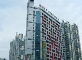Hampton by Hilton Lanzhou Qilihe Bridge