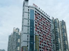 Hampton by Hilton Lanzhou Qilihe Bridge