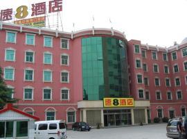 Super 8 Hotel Jiaozuo Suiyuan, Jiaozuo (Encun yakınında)