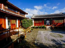 Wheel Lover Guesthouse, Lijiang (Shigu yakınında)