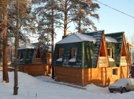 Guest House in Degtyarsk, Degtyarsk (Near Kungurka River)
