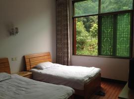 Sanqing Mountain Leijia Guo Inn, Dexing (Yinjiang yakınında)
